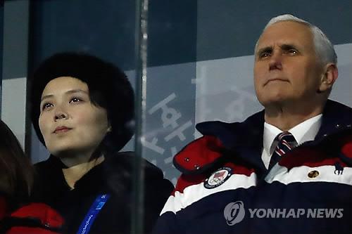 펜스-김여정 청와대 회담, 개최 2시간 전 취소