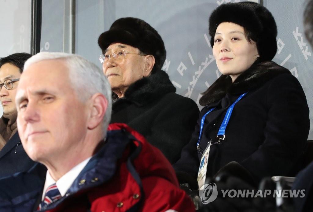 평창 동계올림픽 찾은 마이크 펜스 미국 부통령[연합뉴스 자료사진]