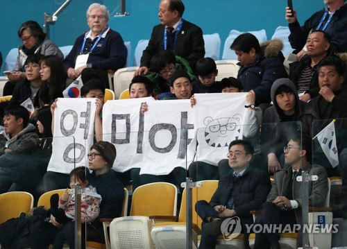 나만 모르고 다 아는 인기…여자컬링의 '트루먼쇼'