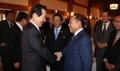 Launch of Korea-ASEAN forum