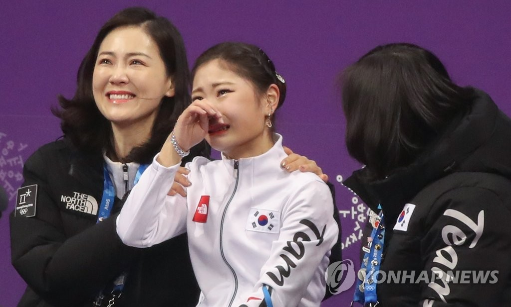 [Olympic Games] Kim Hyeon
