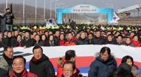 '김영철 절대 불가'…한국당 의원들 통일대교서 정면대치