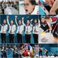 [올림픽] 한국, 6개 종목서 역대 최다 메달 17개로 화려한 피날레