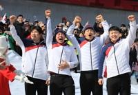 '세계랭킹 50위' 봅슬레이 4인승, 공동 은메달…역대 최고 성적