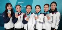 여자컬링, 스웨덴에 패해 은메달…사상 첫 메달