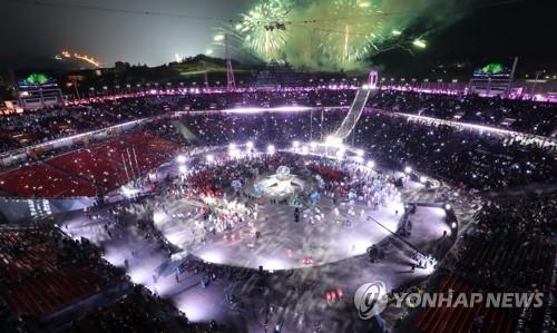 평창 겨울스포츠 축제 끝나지 않았다…3월 9일 패럴림픽 개막