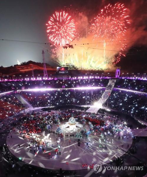 평창동계올림픽 폐회식 [연합뉴스 자료사진]