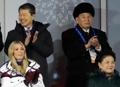 """트럼프 """"이방카, 북한에 둘러싸여…매우 흥미로운 상황"""""""
