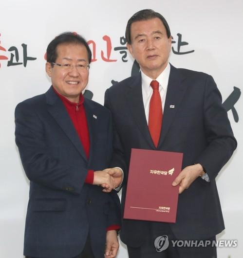 한국당 홍문표 중앙당 공천관리위원장