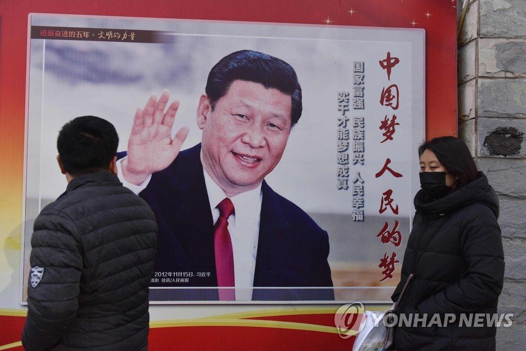 """중국서도 시(習) 장기집권 우려…""""'중국의 꿈, 가증스럽군'"""