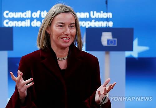 모게리니 EU 외교안보대표 [로이터=연합뉴스 자료사진]