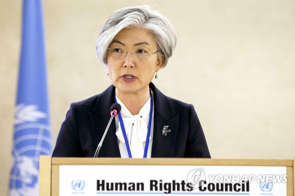 """강경화, 유엔서 위안부 언급…""""과거 잘못 반복돼서는 안 돼"""""""