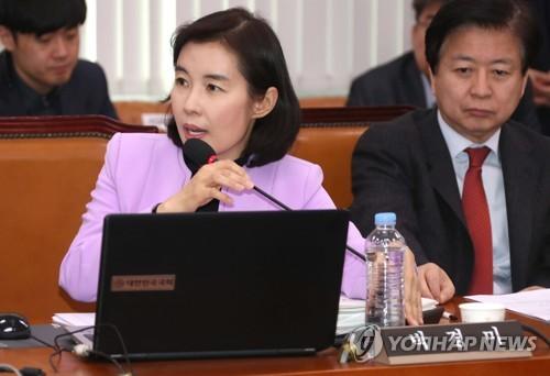 더불어민주당 박경미 의원  [연합뉴스 자료사진]