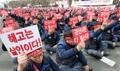 通用群山厂工人集会要求撤回关厂决定