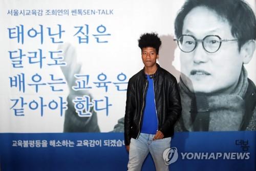 Model Han Hyun-min