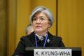 韩外长联合国裁军会议上发言
