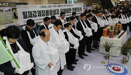 今年2月、日本による植民地時代に強制徴用された朝鮮半島出身者の遺骨33柱が韓国に返還された=(聯合ニュース)