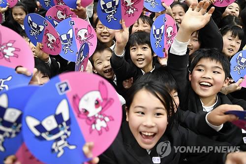 '우리가 선택한 도쿄올림픽 마스코트야!'
