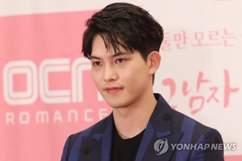 CNBLUE member Lee Jong-hyun admits to involvement in sex scandal
