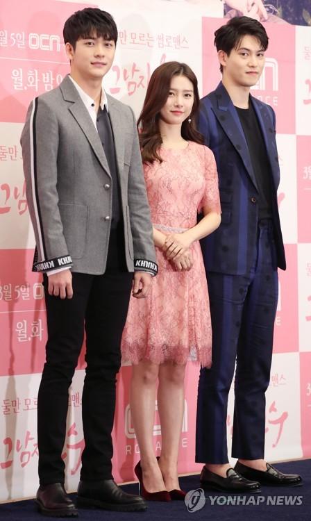 New TV drama 'That Man Oh Soo'