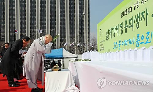 追悼行事で祈りを捧げる宗教関係者=1日、ソウル(聯合ニュース)