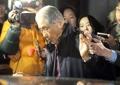 韩前总统长兄涉秘密资金案被调查