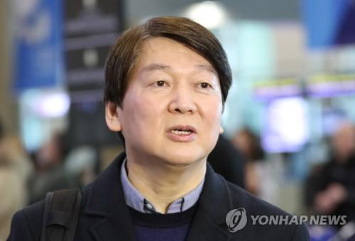 바른미래당 안철수 전 대표 [연합뉴스 자료사진]
