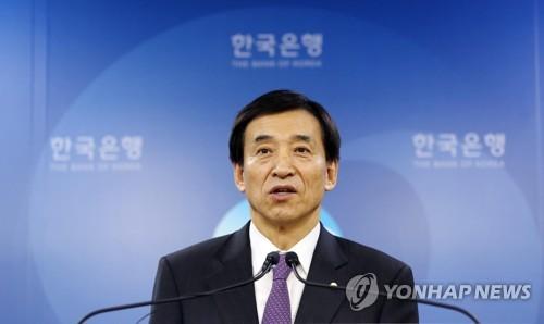 연임 소감 밝히는 이주열 한국은행 총재