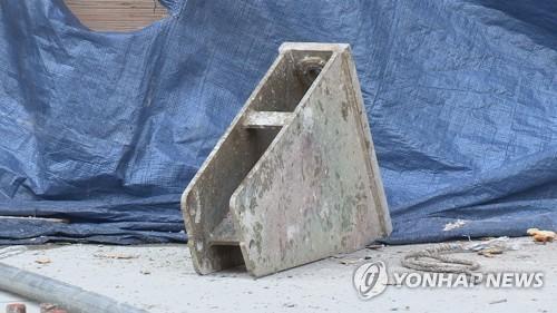 추락한 엘시티 구조물 고정장치