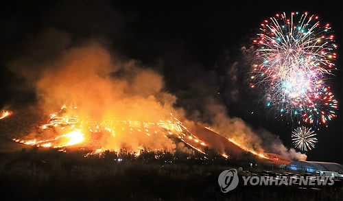 제주들불축제, 3월7일-10일 애월 새별오름서