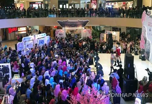 K-Pop craze in Indonesia