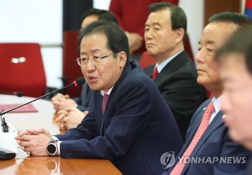 홍준표 대표, 지방선거 공천 공정성 당부