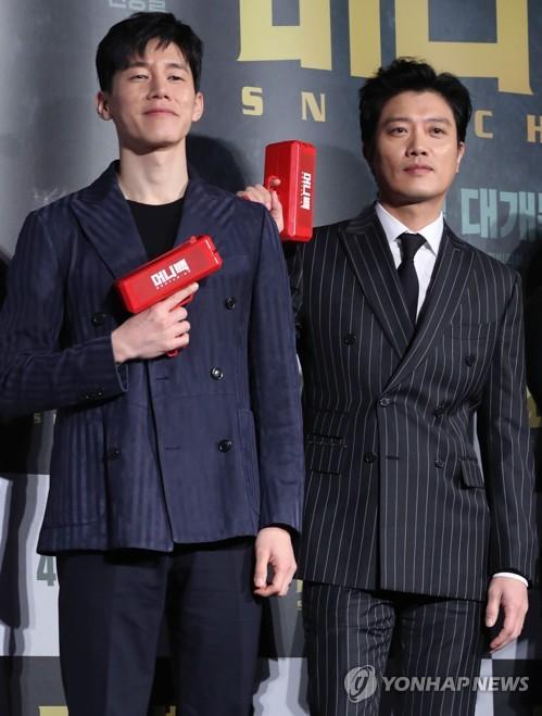 Stars of new movie 'Snatch Up'