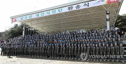 육군 국제평화지원단서 한빛부대 9진 환송식