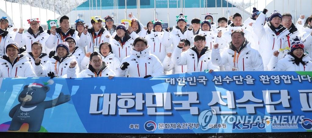 결의 다지는 한국 선수단