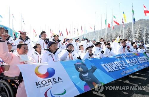 Coup d'envoi demain à Pyeongchang — Paralympiques