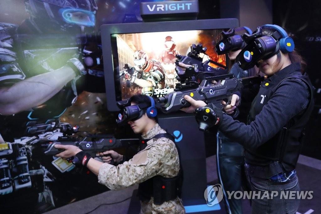 도심형 VR 테마파크를 즐기는 방법