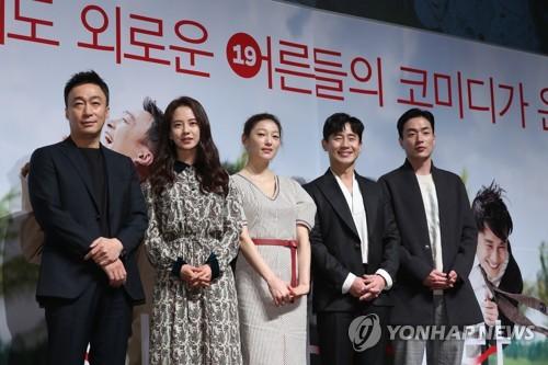 New movie 'Wind Wind Wind'