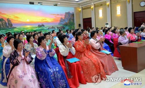 N. Korea's elderly women hold friendship meeting