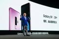 三星手机CEO推介S9系列新品