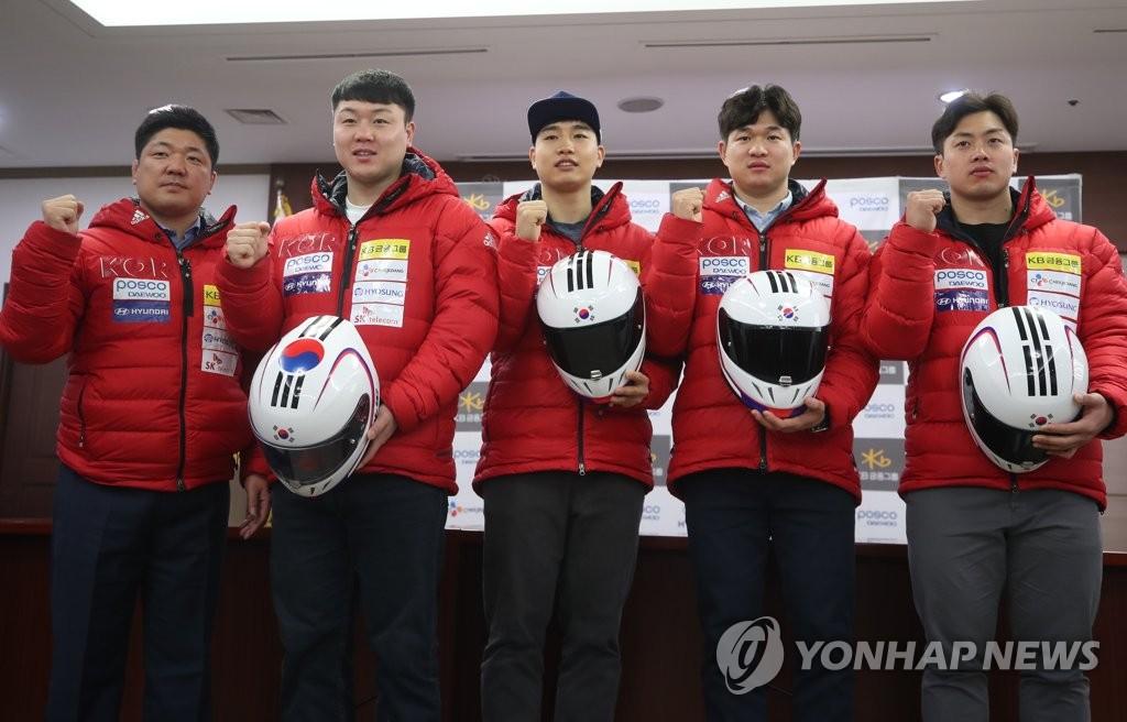 아시아 최초 봅슬레이 은메달 주역들