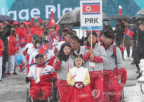 N.K.'s Paralympics team enters athletes' village