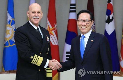 Avec un commandant en chef américain