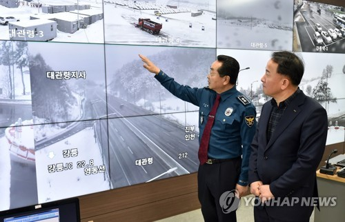 패럴림픽 제설대책 논의하는 강원경찰청장