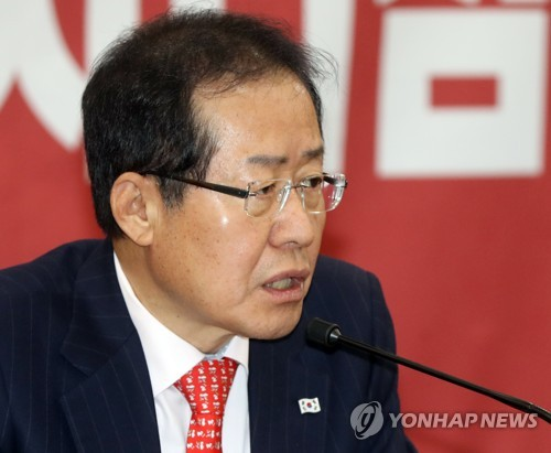 울산 방문한 홍준표 대표