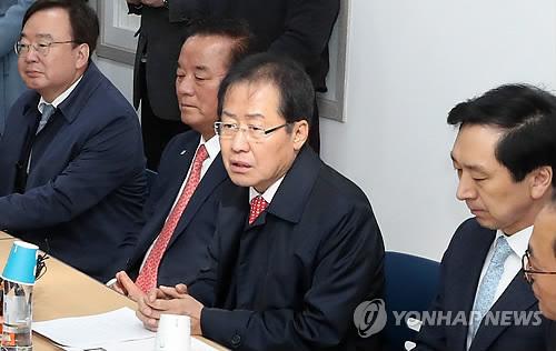 홍준표, 한국노총 울산본부와 노동현안 간담회