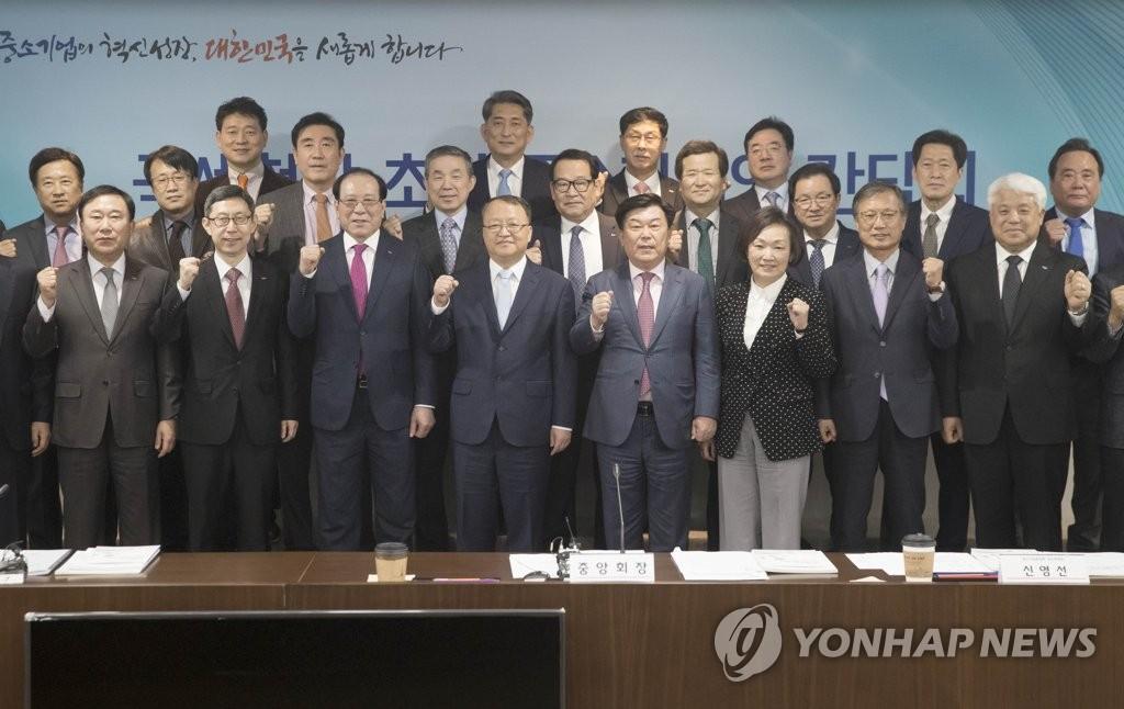 국세청장 초청 중소기업인 간담회