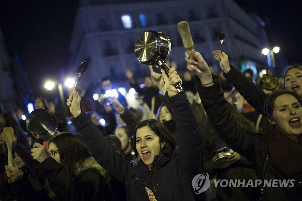 스페인 여성, '여성의 날' 맞아 24시간 파업