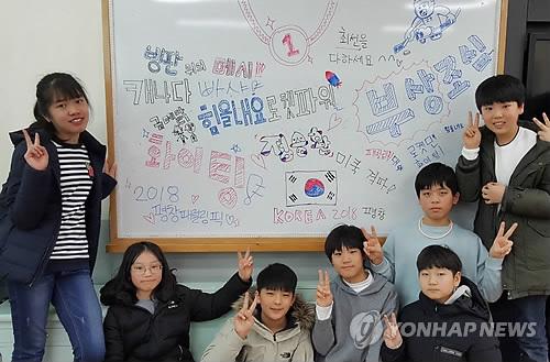 '금메달, 부상조심' 모교 후배들의 정승환 선수 응원