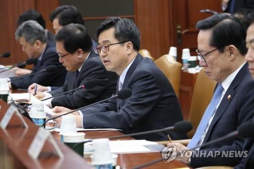 경제관계장관회의서 발언하는 김동연 부총리